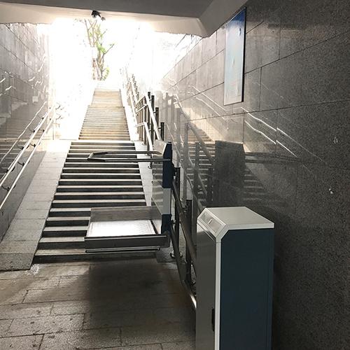 斜挂式电动升降平台