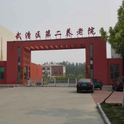天津养老院无障碍升降平台工程项目