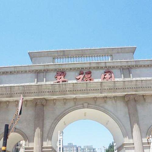 北京翠福园小区无障碍升降平台项目完成