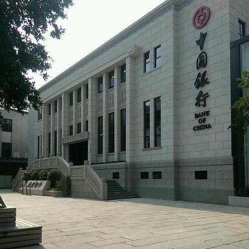 残疾人升降机-福州鼓楼中国银行项目